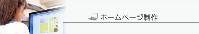 work_image2