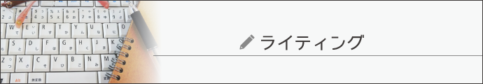 work_image4