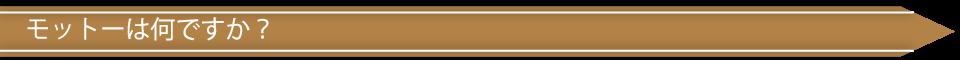 ttl014